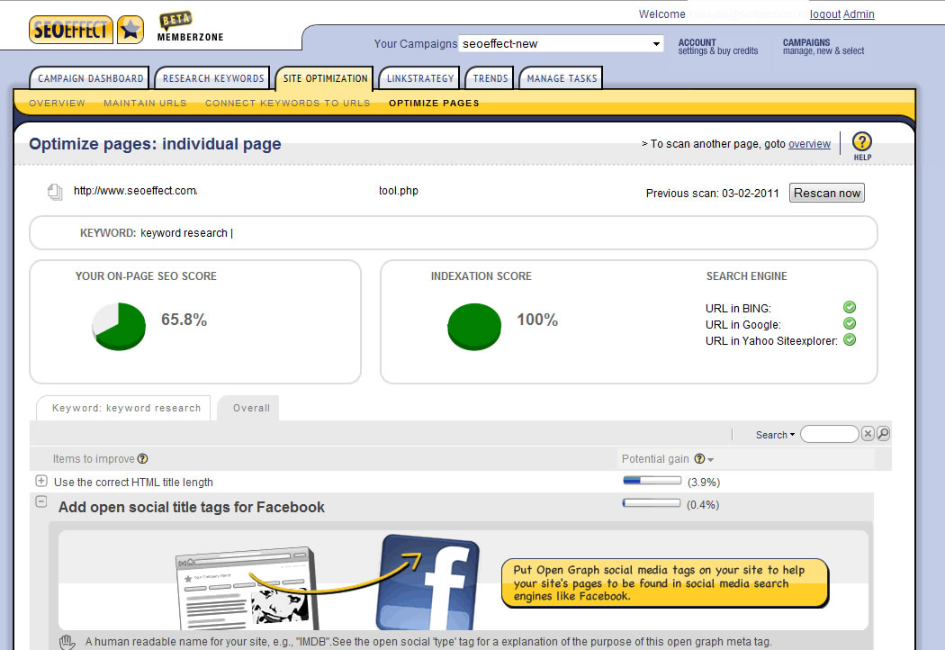 SEO Effect page scan tool